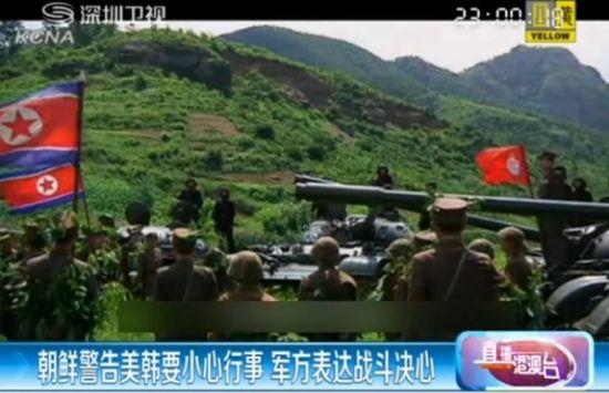 朝朝鲜向美韩示威视频