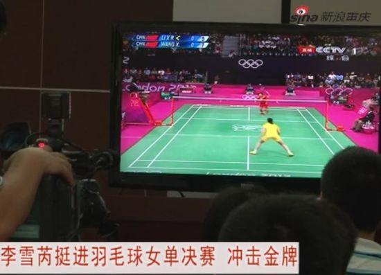 重庆妹子李雪芮挺进羽毛球女单决赛 冲击金牌