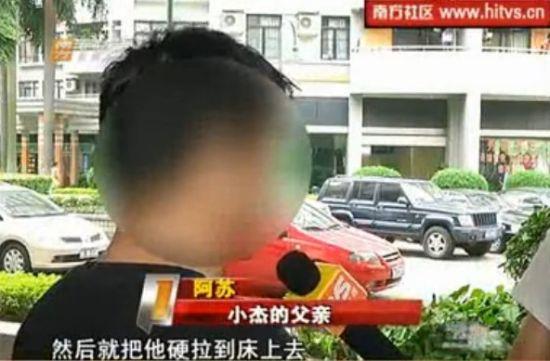 广州民政局处长涉嫌猥亵鸡奸多名男童