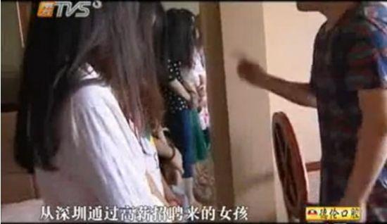重庆:少女误信招聘广告被逼拍裸照卖淫