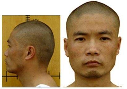 警方发现重庆枪击案嫌犯疑似藏匿地点