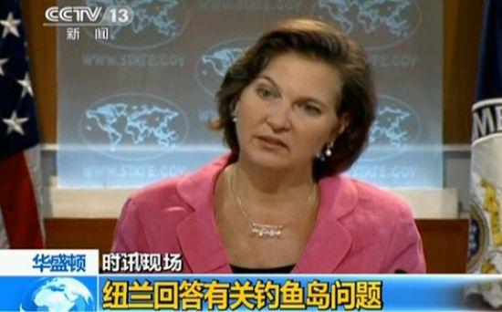 中国记者质问钓鱼岛归属致美发言人尴尬