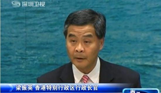 梁振英宣布修改国教政策