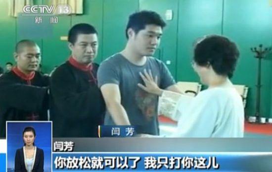 记者揭穿闫芳谎言
