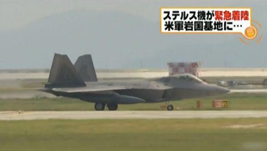 F22战机降落日本