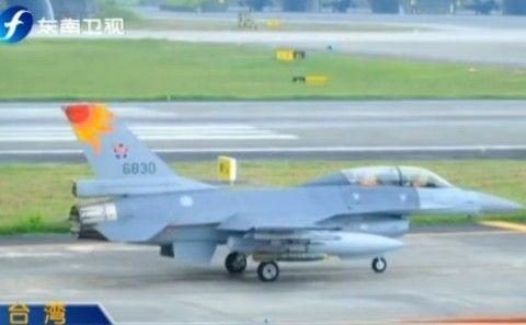 台F16战机保钓语