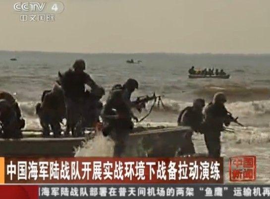 实拍中国海军陆战队战备夺岛抢滩演练