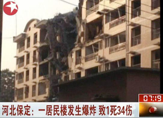 视频:河北保定一居民楼发生爆炸致1死34伤