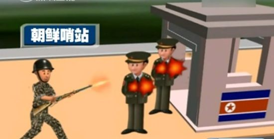 朝鲜士兵叛逃韩国