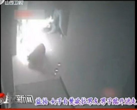视频:监拍女子自焚成火人 欲拉男友同归于尽