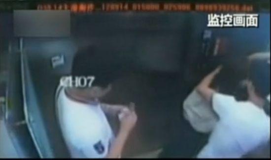 视频:酒店监控拍下女子遭轮奸裸身坠楼