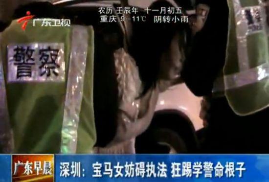 视频:深圳女子酒驾被查狂踹学警下体现场