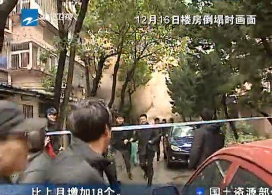 视频:实拍宁波居民楼坍塌惊心瞬间