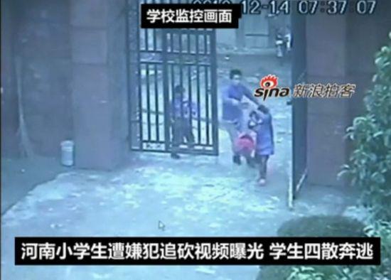 视频:河南学生被砍案现场监控曝光