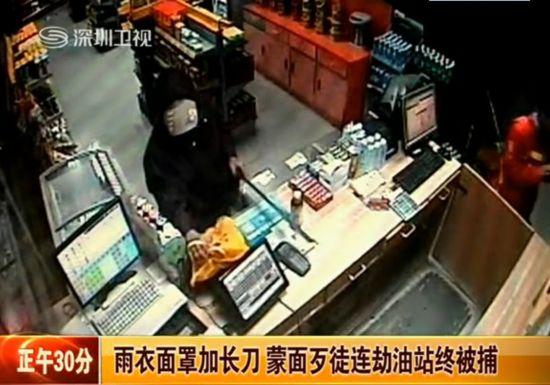 视频:实拍男子头戴面罩手持长刀打劫加油站