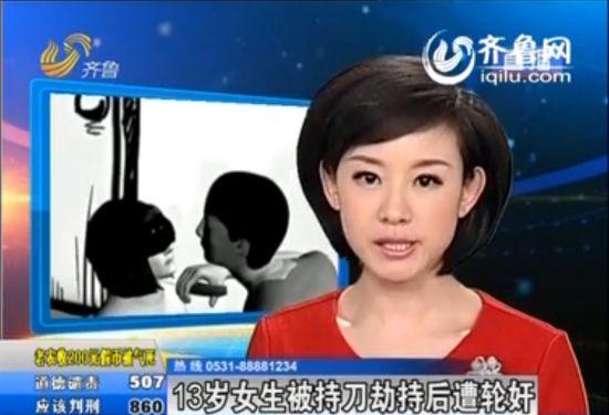 13岁女生宿舍内被劫持出校遭轮奸拍裸照