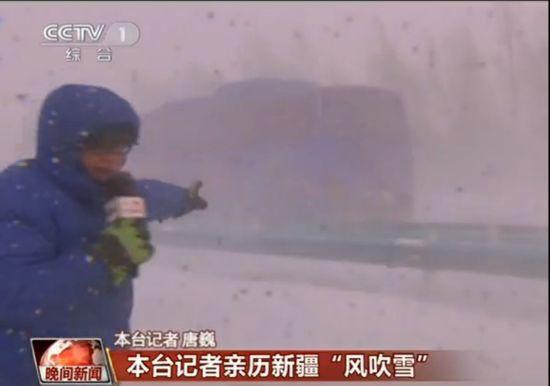 """央视记者亲历新疆""""风吹雪"""" 女乘客陷雪中"""
