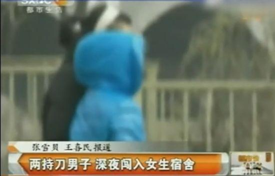 13岁女生半夜在宿舍被劫走遭轮奸拍裸照