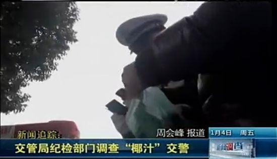 南京椰奶交警