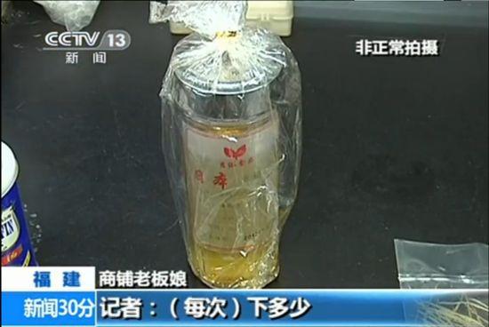 曝鱼翅汤添加有毒鱼翅精 专家称伤害肝肾