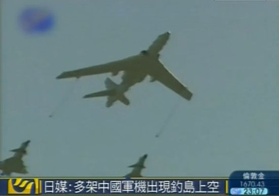 多架中国军机接近钓鱼岛 日F15战机升空