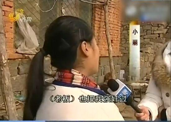 视频:15岁留守少女疑遭多人多次强奸