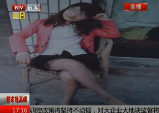 视频:女友交代被周克华包养每周1万