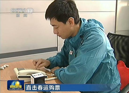 视频:新闻联播头条吐槽春运购票电话最快
