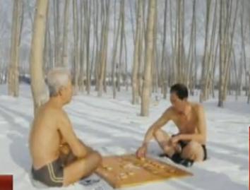 视频:六旬老人雪地裸身下象棋
