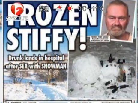 老人酒后强奸雪人