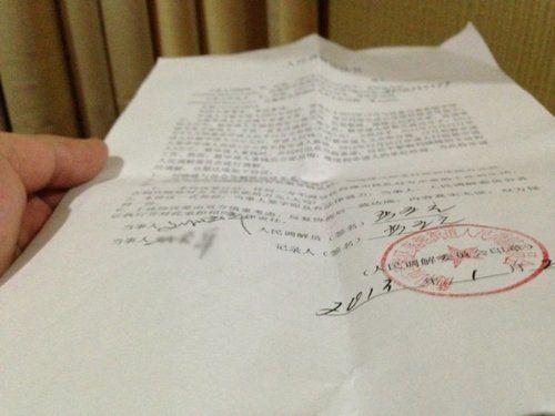 地税副局长与情妇签协议 补偿23万分手费