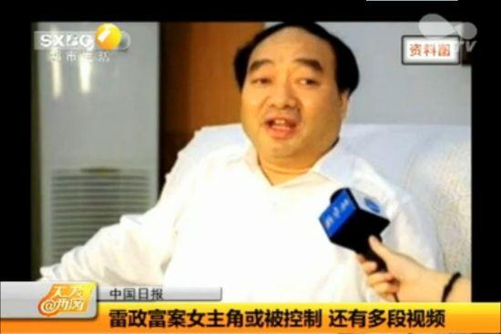 曝重庆不雅视频案女主角赵红霞被警方控制