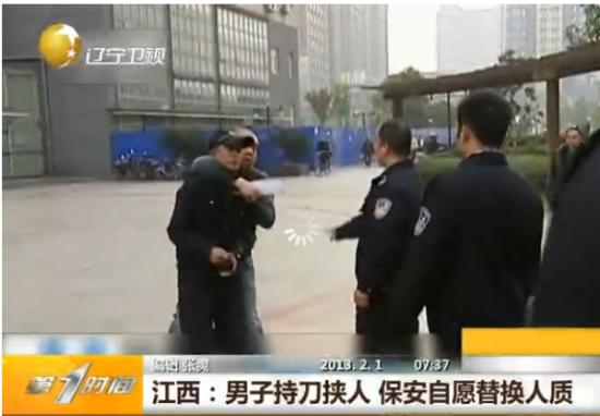 实拍吸毒男子持刀挟人 保安自愿替换人质