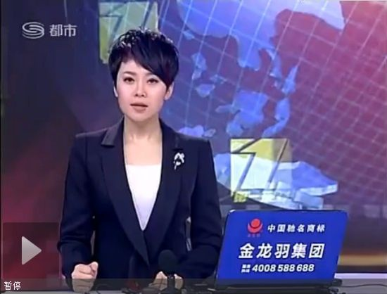视频:深圳性奴案嫌犯落网 与多名女子有染