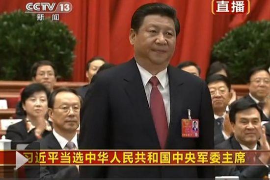 视频:习近平当选国家中央军事委员会主席