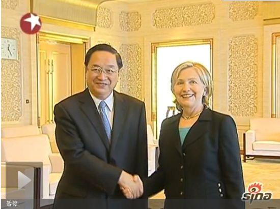 视频:俞正声会见美国国务卿希拉里一行