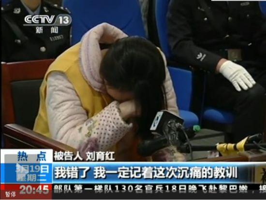 """视频:拖行交警""""宝马女""""获缓刑 庭上痛哭悔过"""