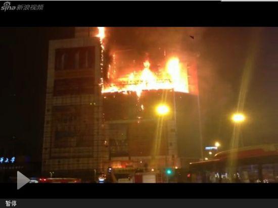 拍成都电脑城火灾