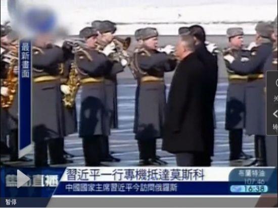 视频:习近平检阅俄罗斯仪仗队
