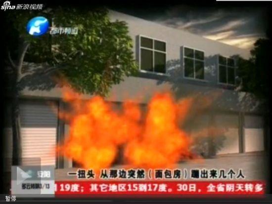 中原工学院面包房发生爆炸 造成一死十二伤
