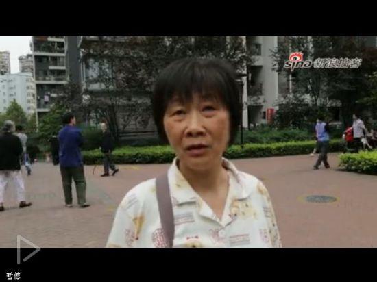 重庆市民讲述震感