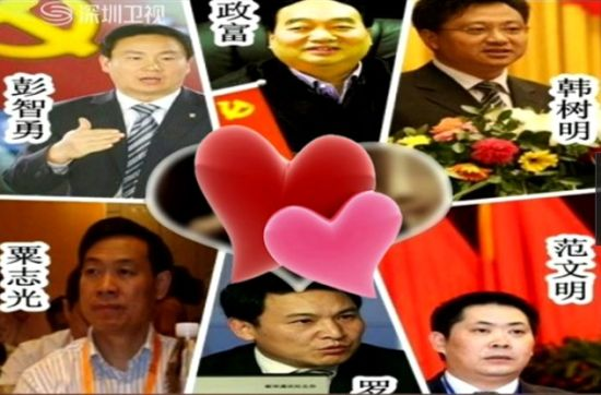 重庆21人涉不雅视频 有人曾涉薄谷开来案