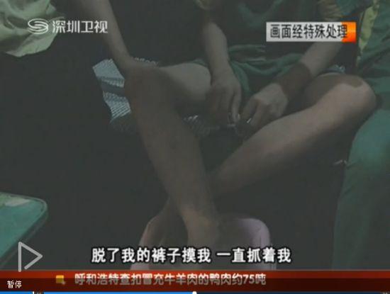 10岁女童被60岁老汉猥亵反遭其妻子打骂