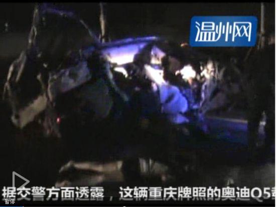 【实拍】重庆籍越野车7死1重伤惨烈车祸现场