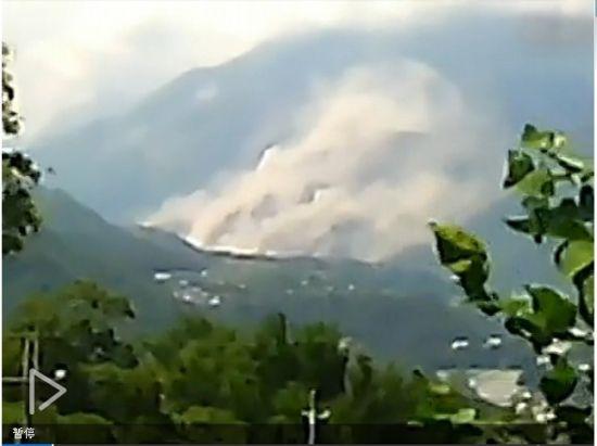 视频:实拍台湾6.7级地震致山崩震撼现场