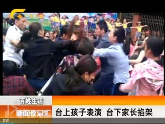视频:台上娃娃跳舞表演 台下妈妈打作一团