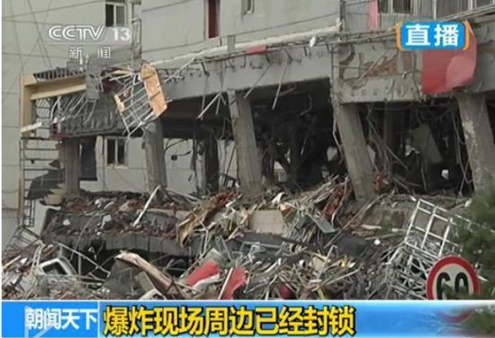 饭店爆炸惨不忍睹