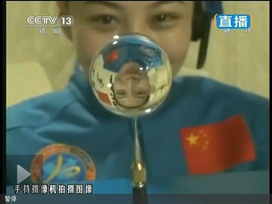 视频:王亚平示范太空制作水球