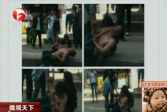 视频:母女为夺回项链 当街扒光劫犯衣服