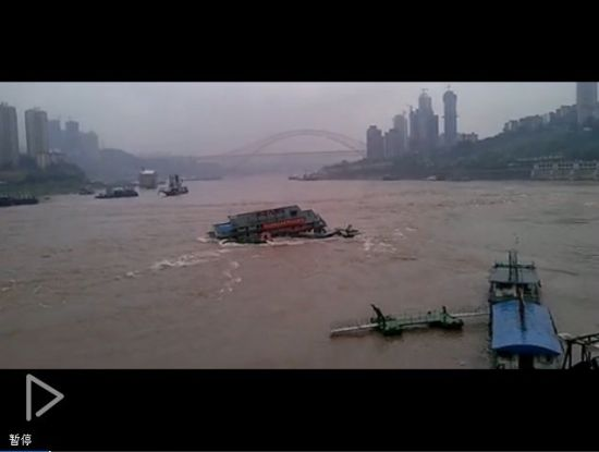 视频:实拍重庆朝天门趸船侧翻沉没现场